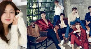 Baek Jin Hee and 2PM on Running Man