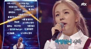 BaekAYeon_missA