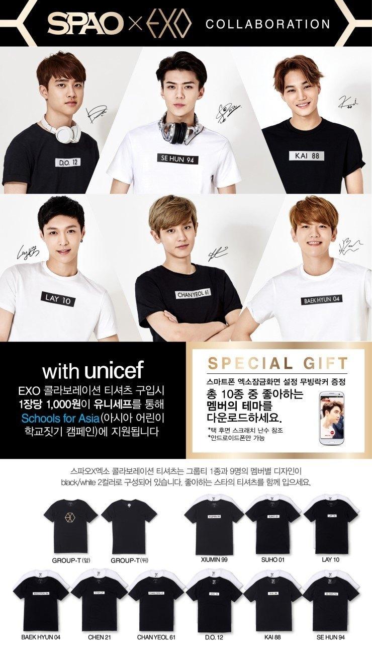 EXO x SPAO promotion