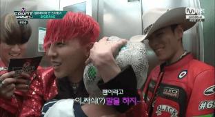 G-Dragon BamBam