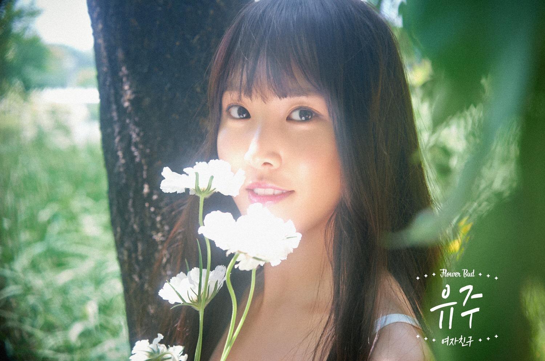 G-Friend_Yuju