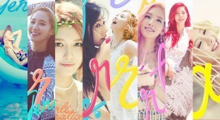 Girls'Generation_Party