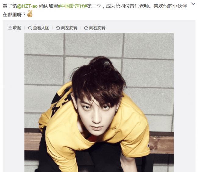 Let's Sing Kids Weibo 4