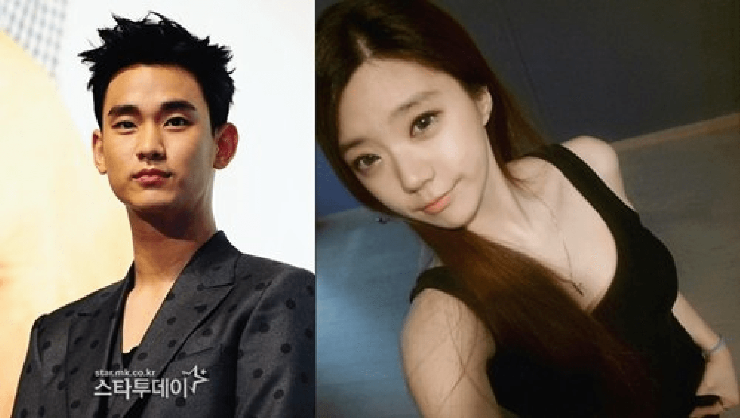 iu and kim soo hyun relationship counseling