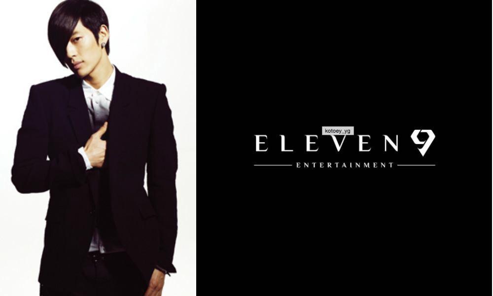 Se7en Eleven9 Entertainment