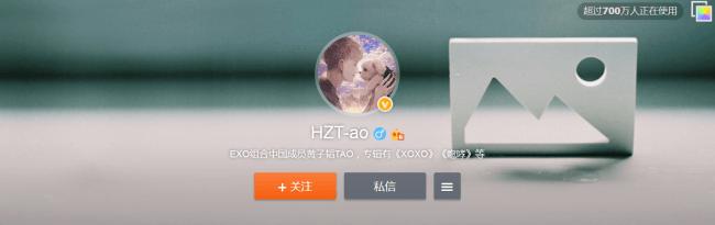 Tao Weibo 1
