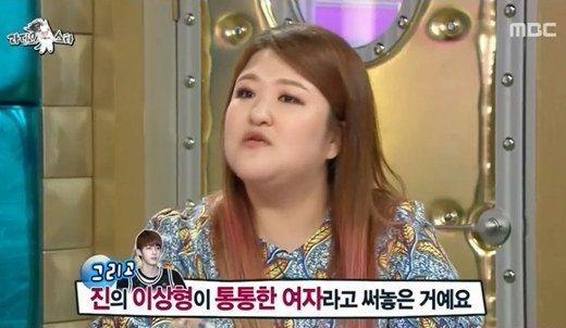 Kim guk jin dating websites