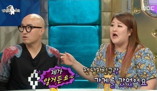 henry dating lee guk joo Dating rumors of lee guk joo & bangtan  its all part kim guk jin dating site being curious 'fans' but some comments border on pure speculationfree local web .
