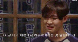 nam-tae-hyun-acting