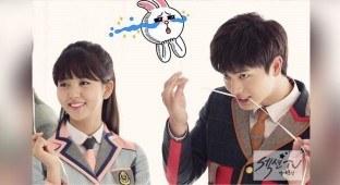 Kim So Hyun, Sungjae