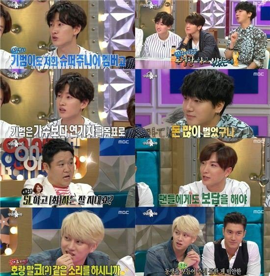 "Super Junior ""Radio Star"""