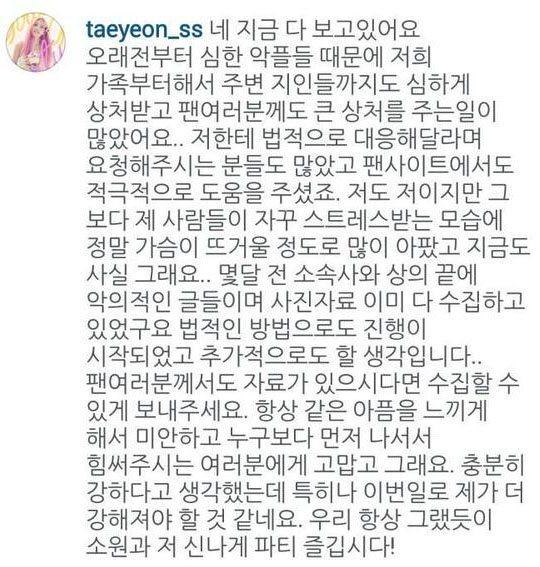 taeyeon_07212015