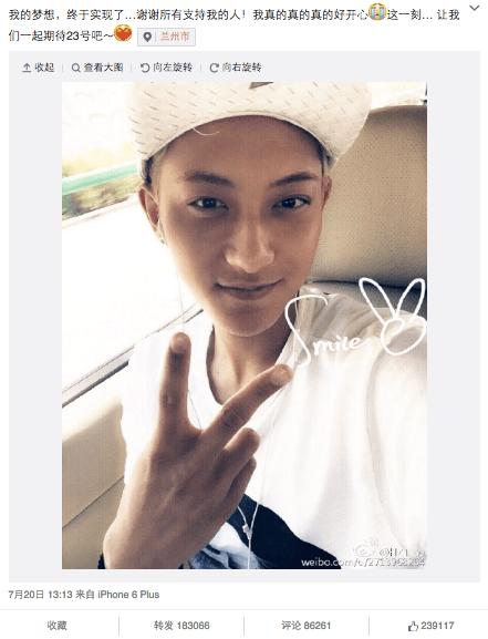 tao weibo selca