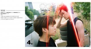 "INFINITE - ""Footsteps"" - image teaser - INFINITE's Official Site"