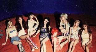 Girls' Generation's Facebook