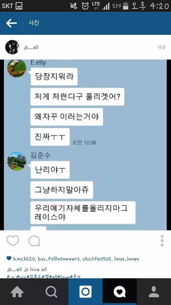 Jyj kim junsu dating pictures leaked