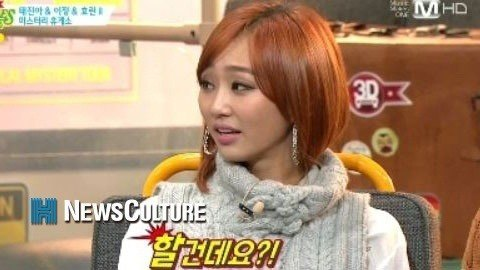 SISTAR's Hyorin confesses to receiving plastic surgery on ... Hyorin Surgery