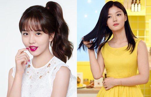 Kim So Hyun and Kim Yoo Jung