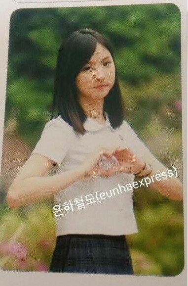 Girlfriend Eunha