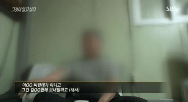 Screen Shot 2015-08-06 at 2.50.47 PM