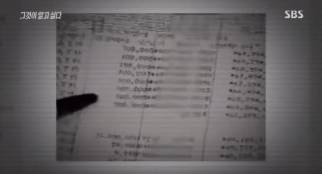Screen Shot 2015-08-06 at 2.51.17 PM