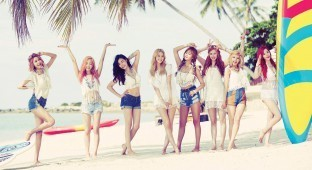 """SM Entertainment / Girls' Generation's """"Party"""""""