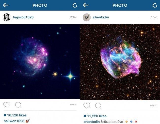 Ha Ji Won and Chen Bolin's Instagram