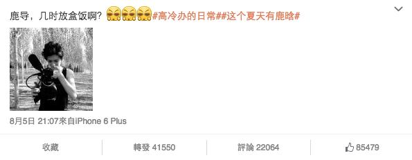 luhan weibo 2