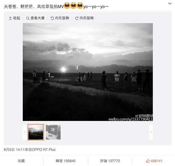 luhan weibo1