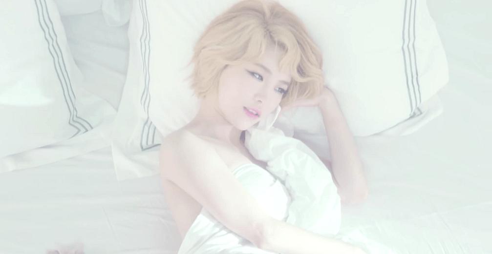 "Gain's ""Bloom"" MV"
