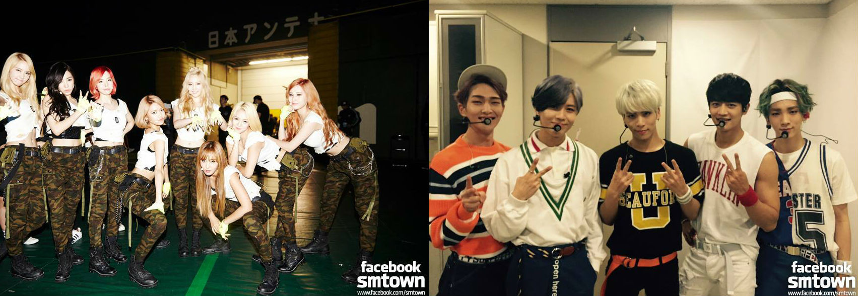 Image: SMTOWN's Facebook