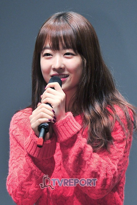 parkbo young