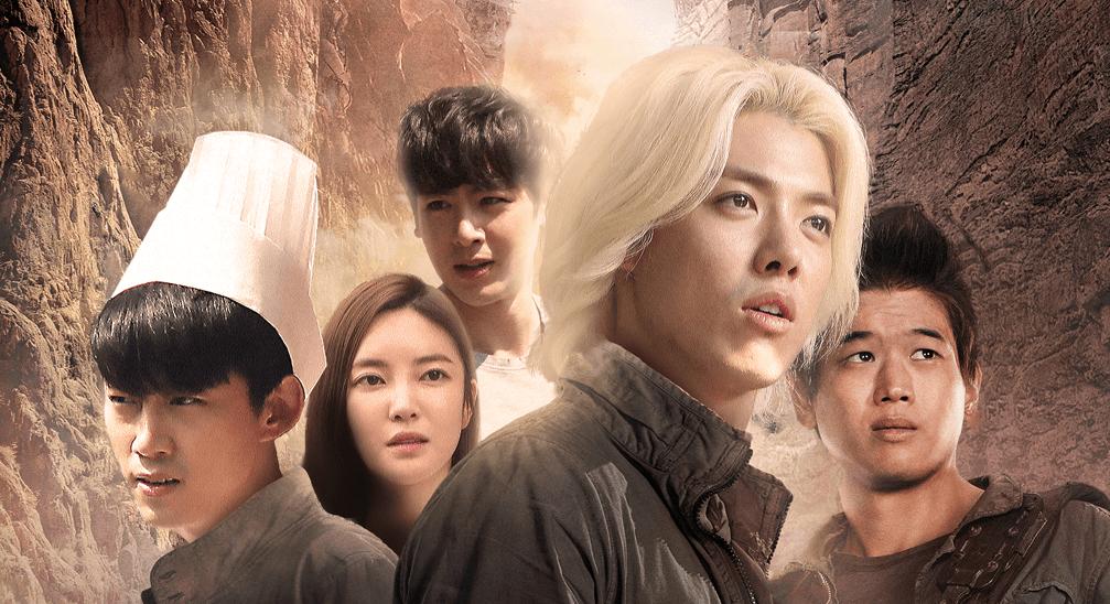 seoul_runner_article_pic_(koreaboo)_(1007x548)