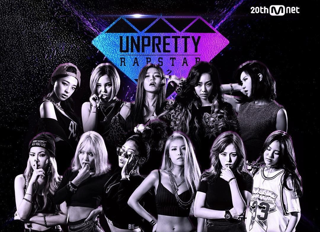 Which Contestants Of Quot Unpretty Rapstar 2 Quot Are Most Popular