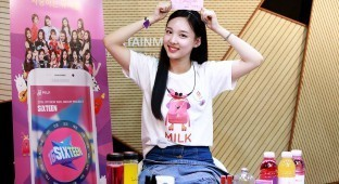 JYP Entertainment