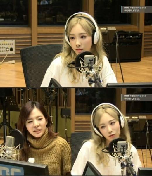 MBC Radio FM4U