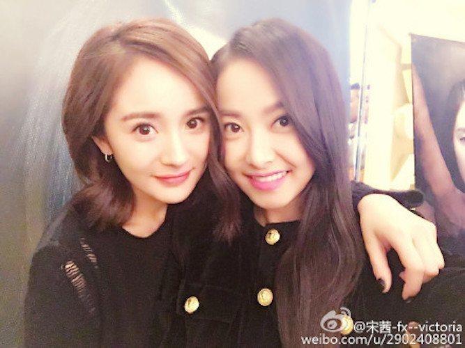 Image: Victoria's Weibo