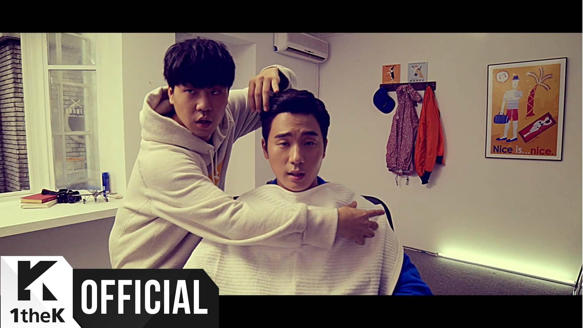 Basick and Geeksu2019 Lil Boi drop chill MV for u201cCall Meu201d ft. Hwasa