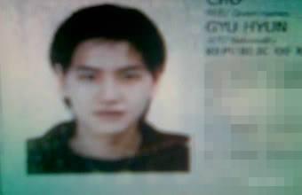 id-card-kyuhyun