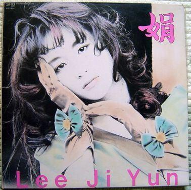 lee ji yun 2