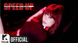 """Melody Day """"SPEED UP"""" MV teaser / 1theK YouTube Channel"""