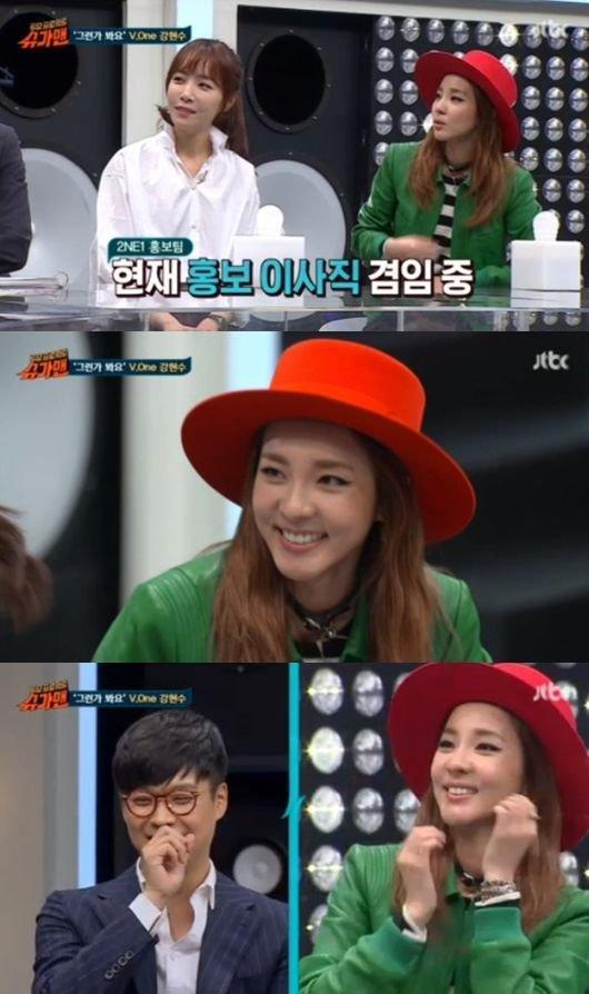 """Image: jTBC's """"Sugar Man"""" / OSEN"""
