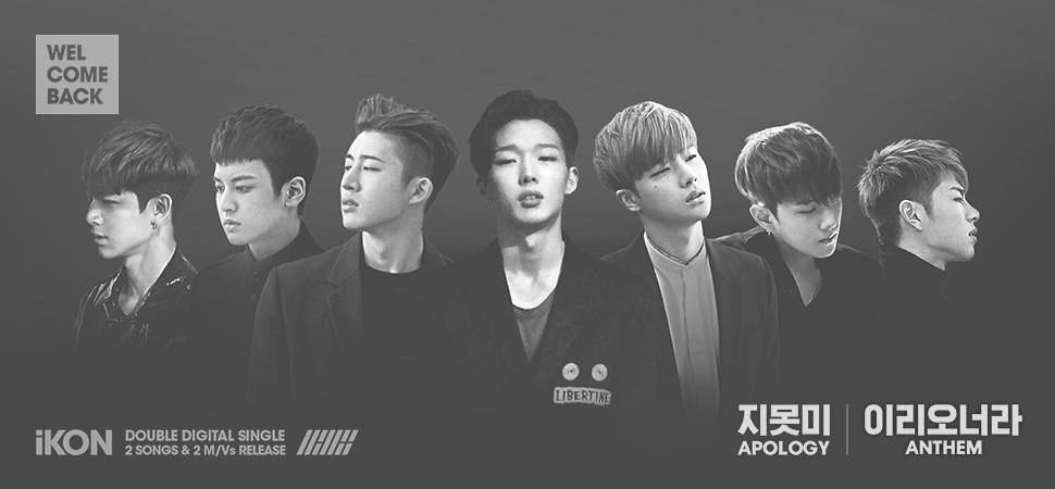 IKON : Apology MV + Anthem MV + Lyrics