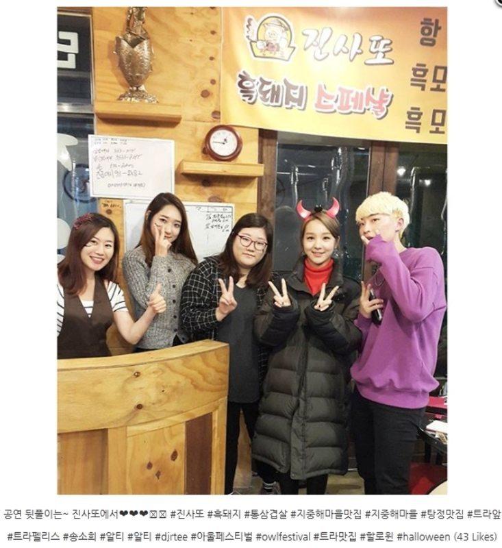 nam jihyun dating
