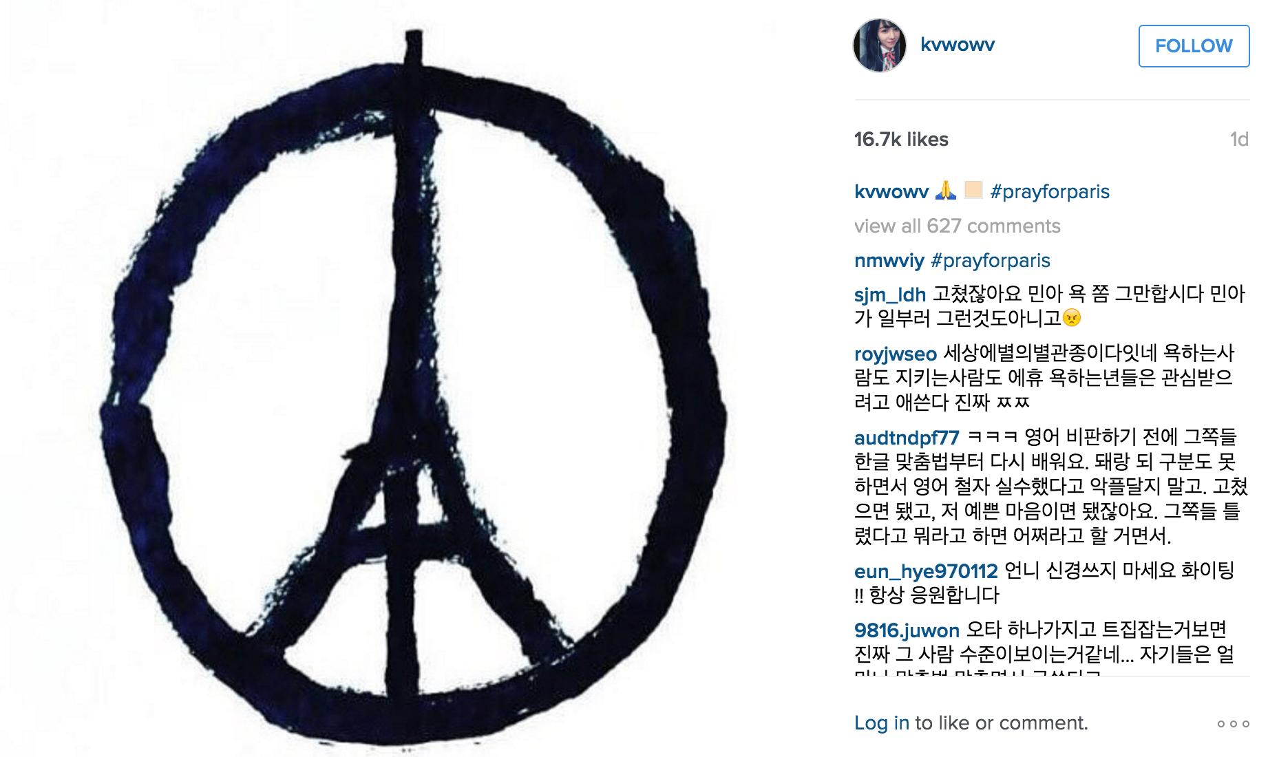 Image: Minah's Instagram