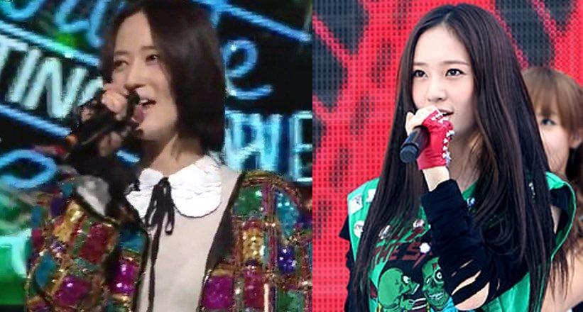 MBC (left)