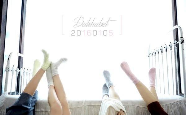 Dalshabet's official twitter - https://twitter.com/dalshabet
