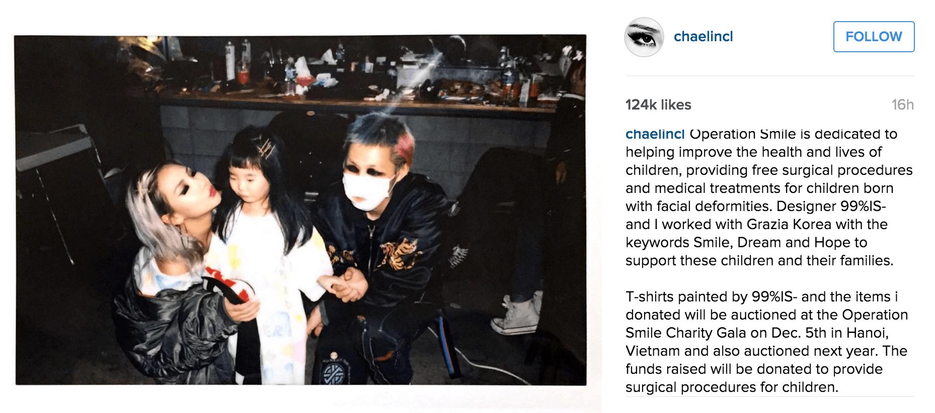 Image: CL's Instagram
