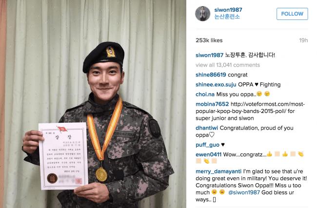 Image: Siwon's Instagram