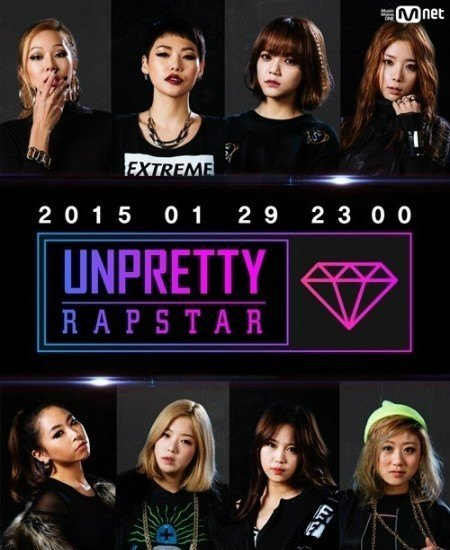 Photo: Mnet